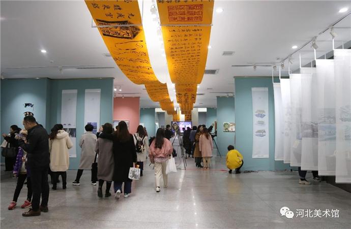 河北传媒学院美术与设计学院师生作品展